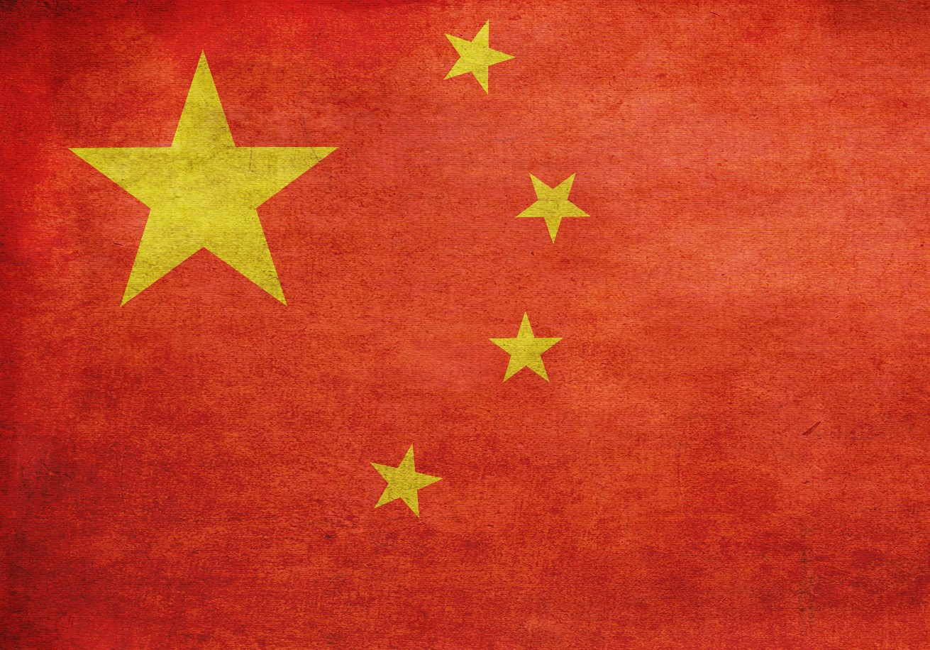 Chinese Flag PPT Backgrounds