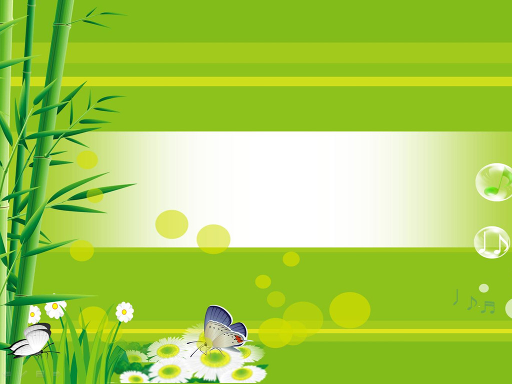 Green flowers on garden PPT Backgrounds