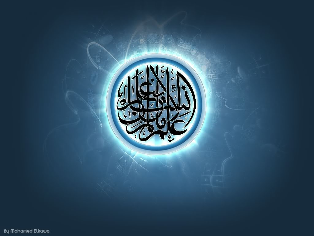 Islamic Powerpoint PPT Backgrounds