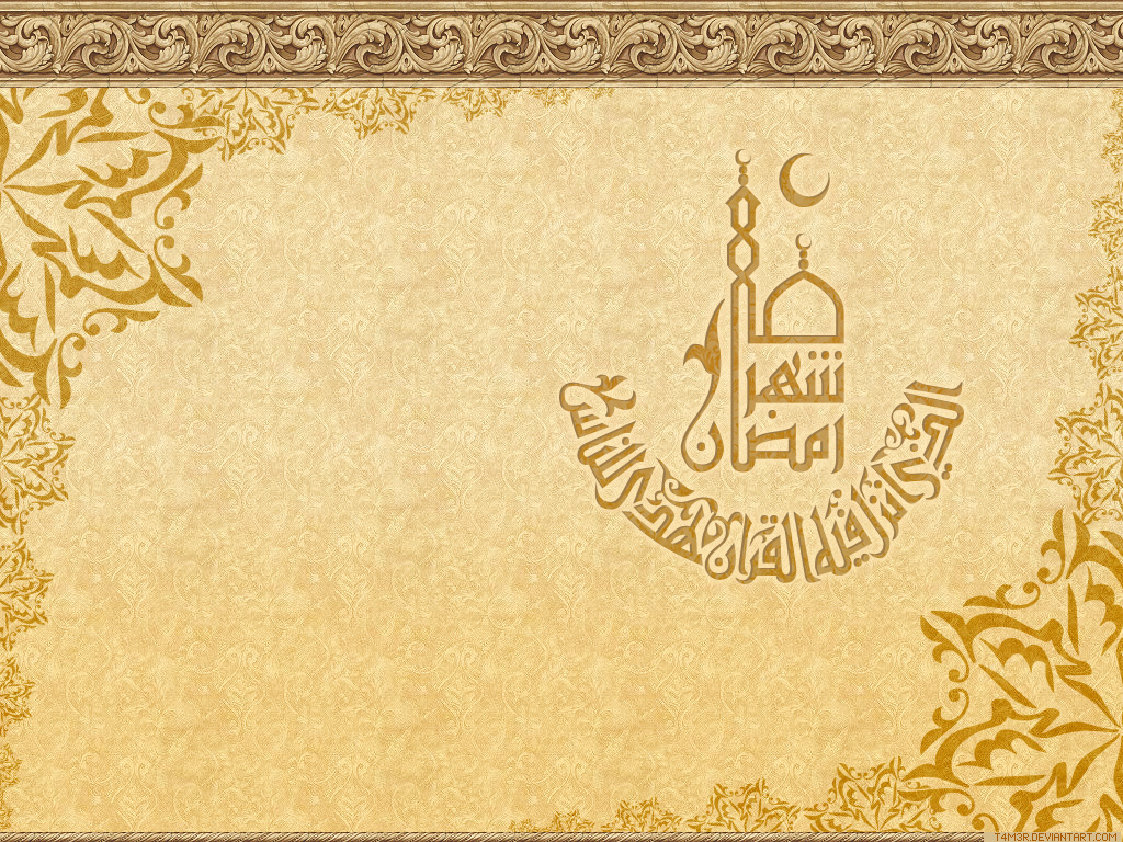 Simple Islamic Gold PPT Backgrounds