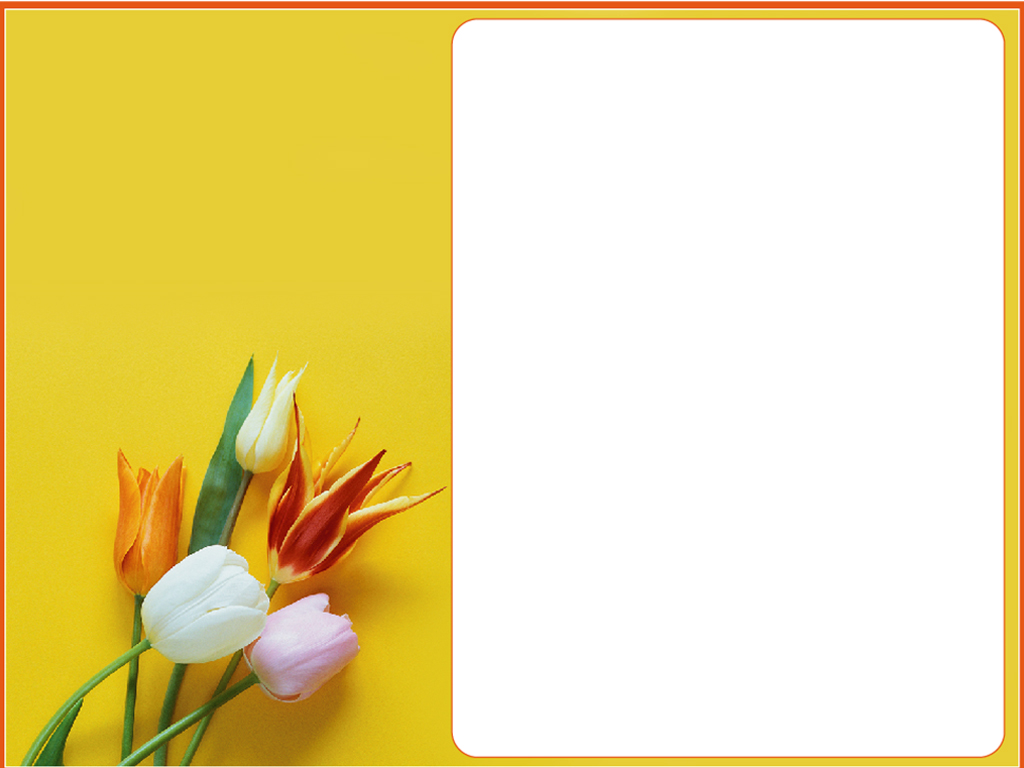 Floriculture Certificate Powerpoint PPT templates