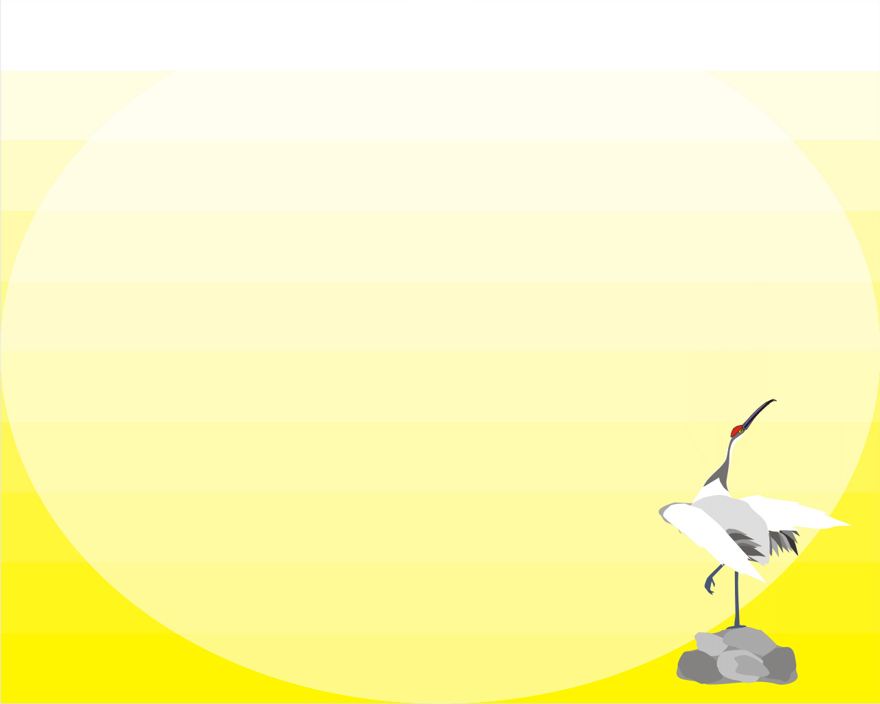 Animal Stork