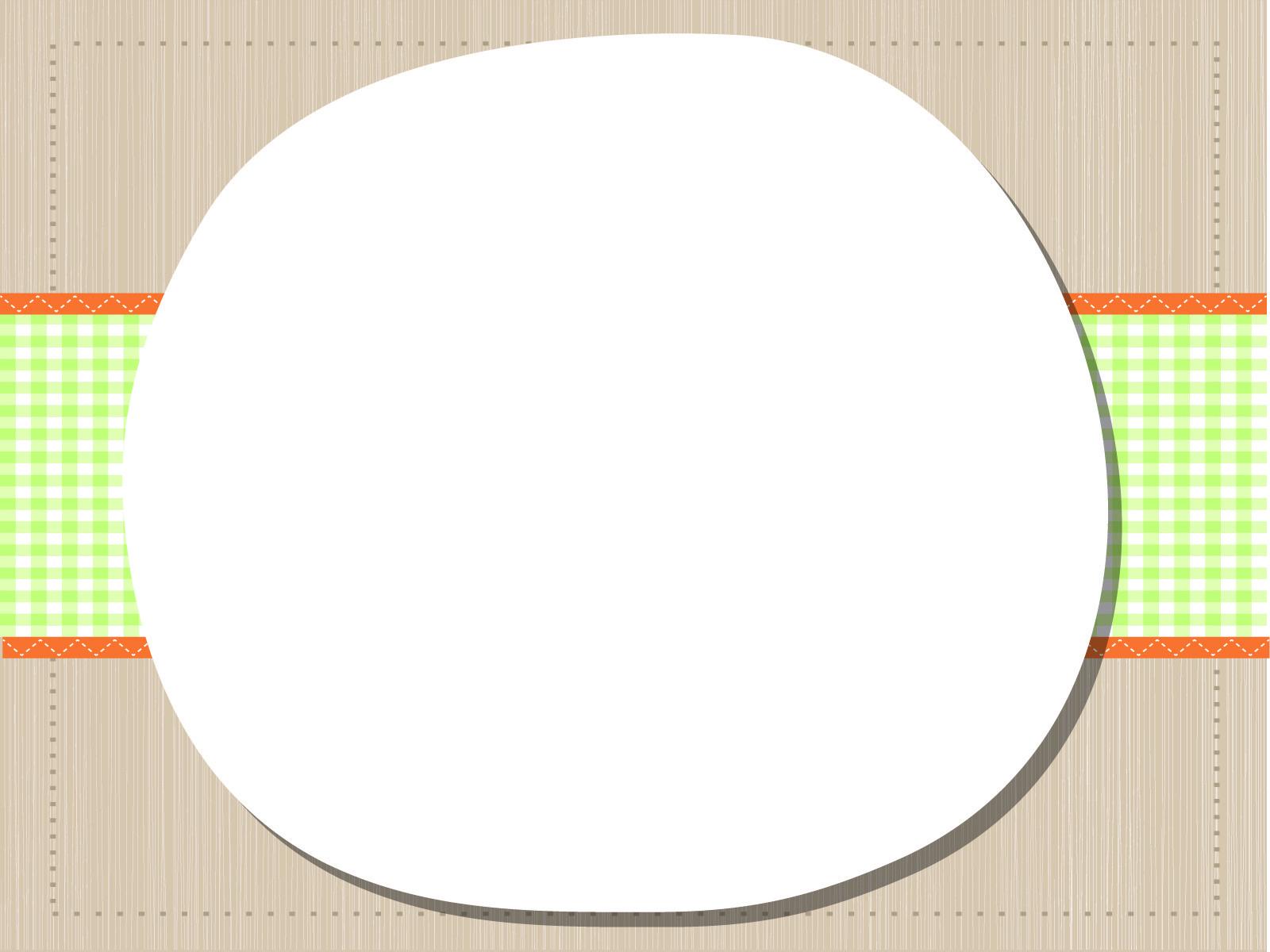 Board Pattern PPT Backgrounds