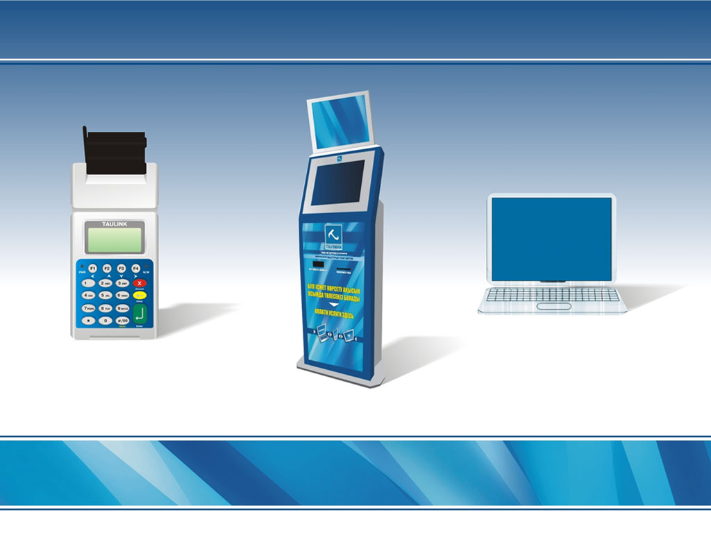 Central telephone and telecommunications systems PPT templates